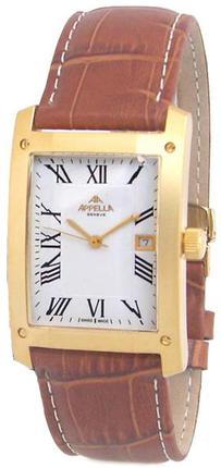 Appella A-783-1011