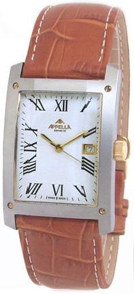 Appella A-783-2011