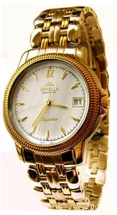 Appella A-317-1002