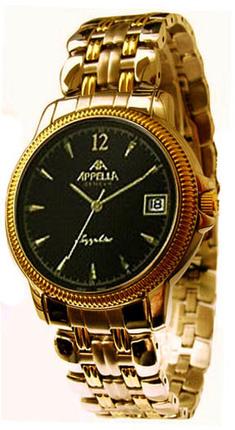 Appella A-317-1004