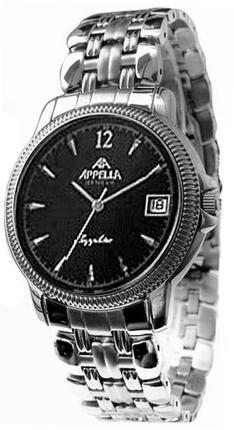Appella A-317-2004