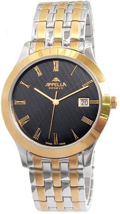 Appella A-4035-2004