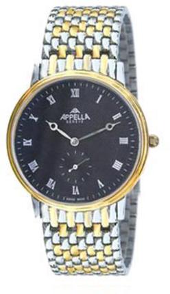 Appella A-4047-2004