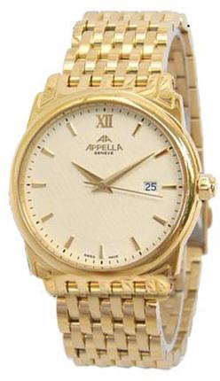 Appella A-4109-1002
