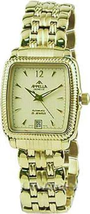 Appella A-417-1002