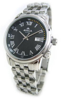 Appella A-757-3004