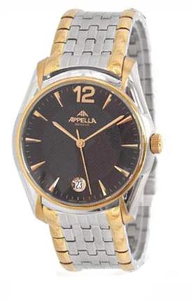 Appella A-793-2004
