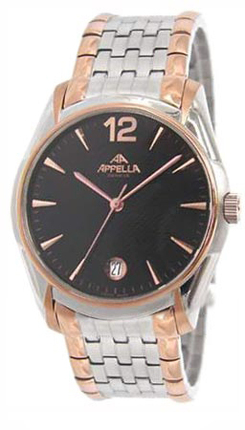 Appella A-793-5004