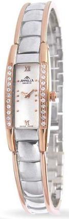 Appella A-366A-5001