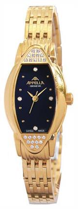 Appella A-4090A-1004