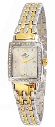 Appella A-562A-2001