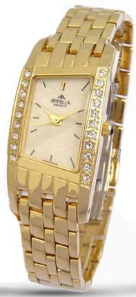 Appella A-570A-1002
