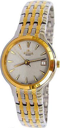 Appella A-598-2003