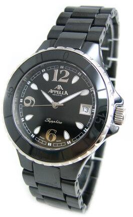 Appella A-4061-10004