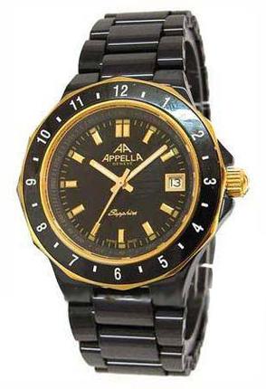 Appella A-4129-9004