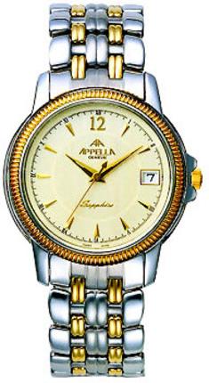 Appella A-117-2002