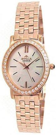 Appella 4088A-4001