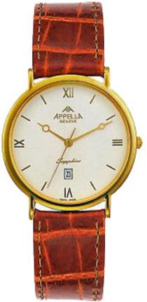 Appella A-277-1011