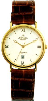 Appella A-277-1012