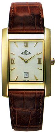 Appella A-285-1012