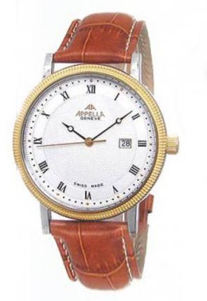 Appella A-4081-2011