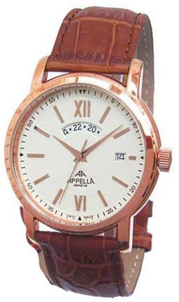 Appella A-4157-4011