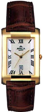 Appella A-501-1012