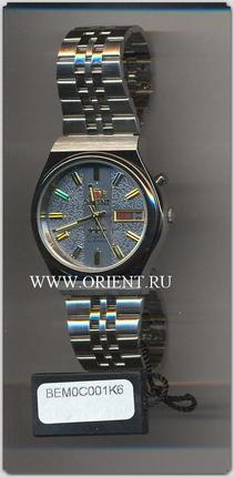 Orient BEM0C001K