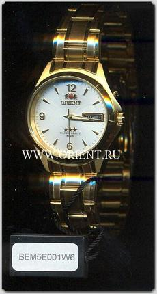 Orient BEM5E001W