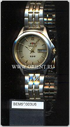 Orient BEM5C003U