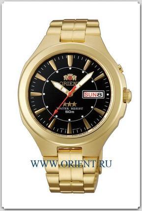 Orient BEM73001B