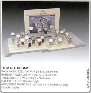 Orient DPGM1