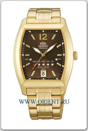 Orient CFPAC001T