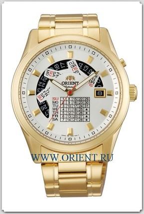 Orient CFX01001W