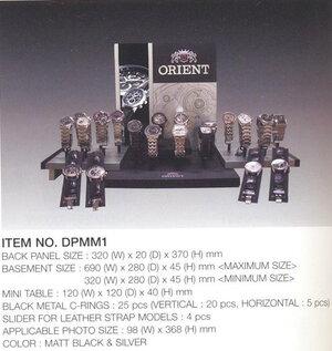 Orient DPMM1