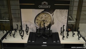 Orient DPWS1