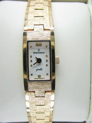 Romanson RM3540LRG WHITE