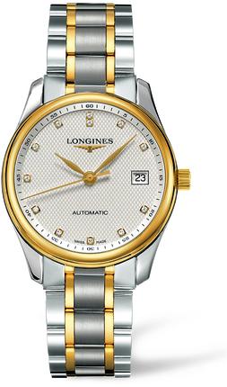 Longines L2.518.5.77.7