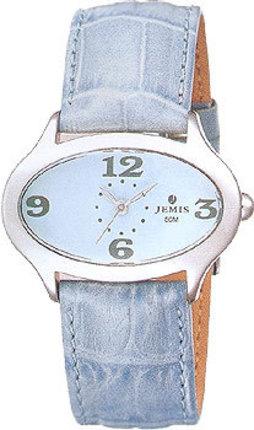 Jemis W11H2Y258U1