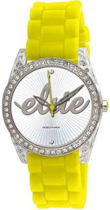 Elite E52519 205