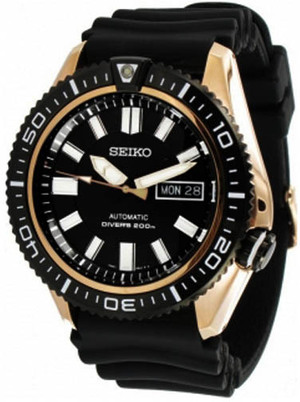 Купить оригинальный ремень для часов seiko