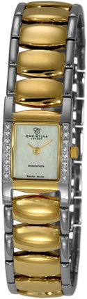 Christina Design 117BW