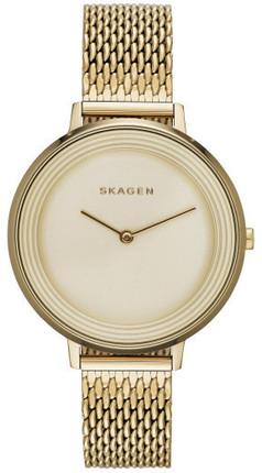 Skagen SKW2333