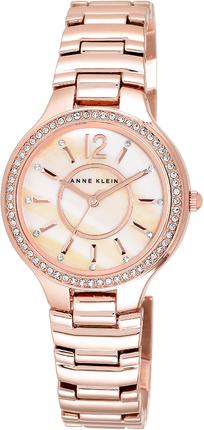 Anne Klein AK/1854RMRG