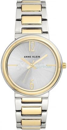 Часы Anne Klein AK/3169SVTT 780370_20181203_1100_2141_zegarek_damski_anne_klein_two_tone_ak_3169svtt.jpg — ДЕКА
