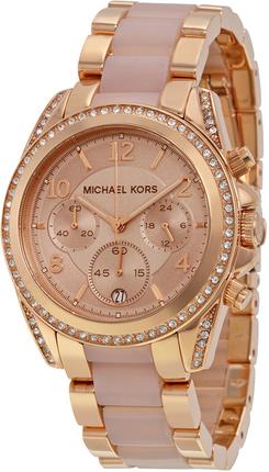 Michael Kors MK5943