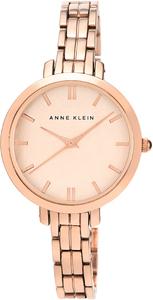 Anne Klein AK/1446RGRG