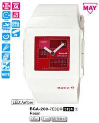 Часы CASIO BGA-200-7E3ER - Дека