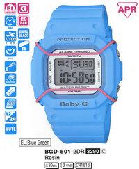 Часы CASIO BGD-501-2ER - Дека