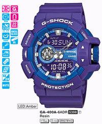 Часы CASIO GA-400A-6AER - Дека